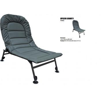 Кресло BTrace Gravity (F0481)