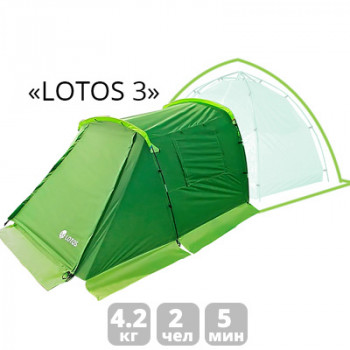Летняя палатка Лотос 3 Саммер спальная