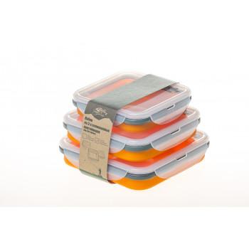 Tramp набор из 3х  силиконовых контейнеров