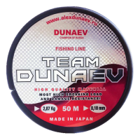Леска TEAM DUNAEV 50m|0.08mm|0,75kg