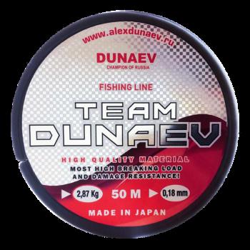Леска TEAM DUNAEV 50m|0.05mm|0,270kg