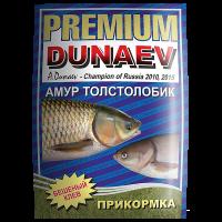 ПРИКОРМКА DUNAEV-PREMIUM АМУР-ТОЛСТОЛОБИК 1 кг.