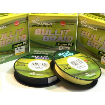 Леска плетёная BULLIT BRAID 92M Dark Green 0.28mm