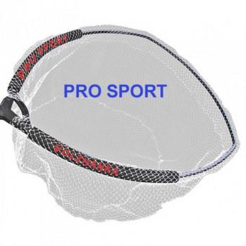 Голова для подсака Volzhanka Pro Sport 45*40*30 леска
