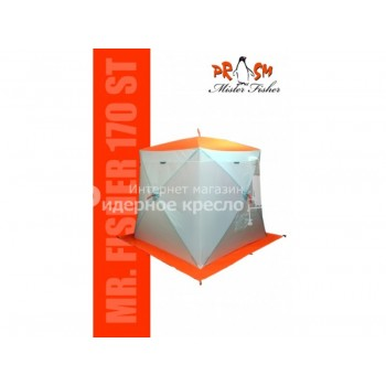 Зимняя палатка MrFisher 170 ST