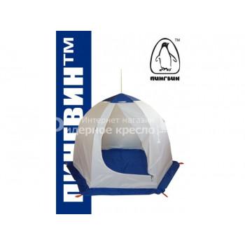 Зимняя палатка Пингвин 2  с внутр.порогами и полом (1-сл.)