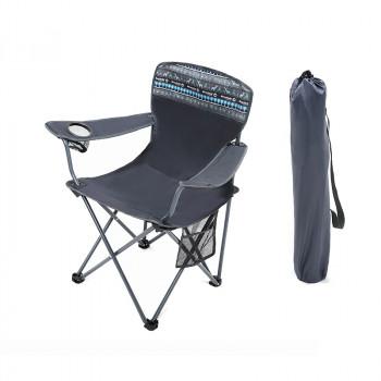 Кресло для отдыха и рыбалки WFC-916