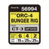 OWNER Оснастка готовая карповая ORC-4 Bungee rig №6 15lb 19см 2шт