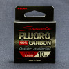 AZURA Леска флюорокарбон Sawada FC 10м 0,352мм 7,0кг 15lb