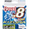 OWNER Шнур Kizuna X8 Broad PE chartreuse 135м 0,42мм 40кг