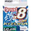 OWNER Шнур Kizuna X8 Broad PE green 135м 0,42мм 40кг
