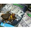 KORDA Пакет Solidz Bags M 70х110мм